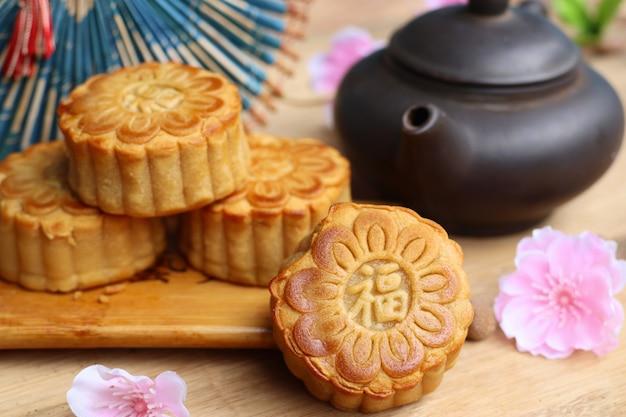 Mooncake festival with hot tea Premium Photo