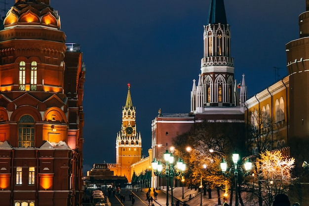 Moscow cityscape Premium Photo