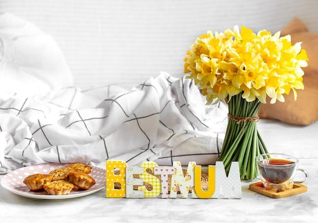 母の日休日、花と居心地の良い背景組成。 無料写真