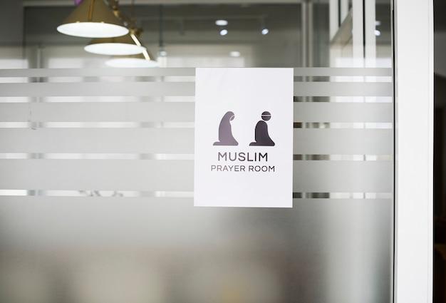 A muslim prayer room Free Photo