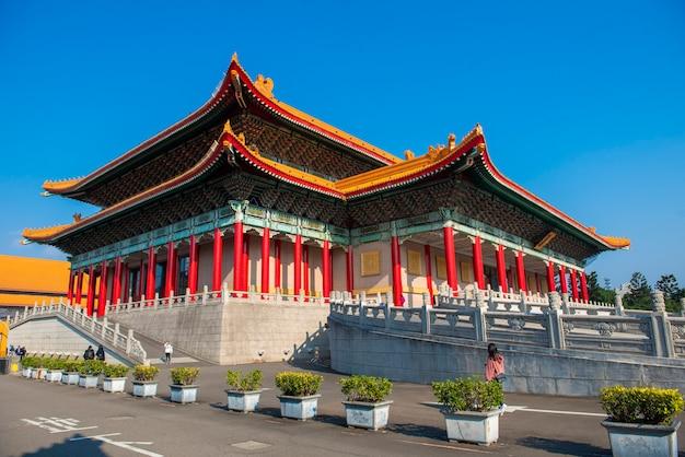 National concert hall in taipei, taiwan Premium Photo