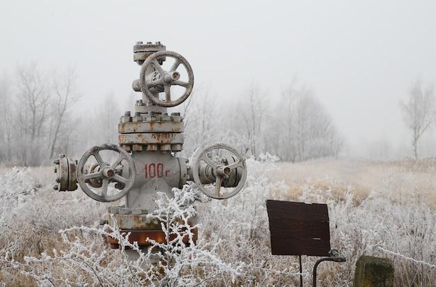Valvola del gas naturale Foto Gratuite