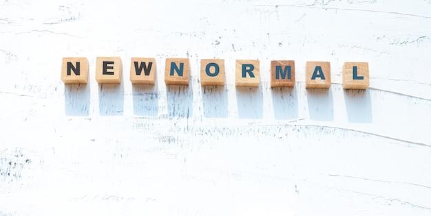 木製ブロックの「newnormal」テキスト、covid-19の発生後の新しい世界 Premium写真