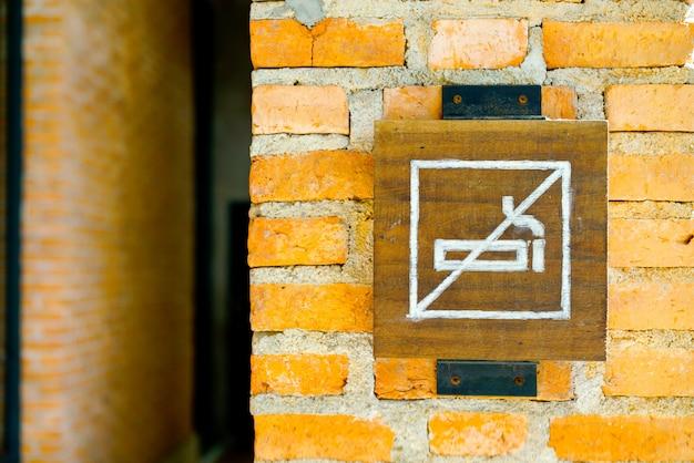 Не курить знак на кирпичной стене Premium Фотографии
