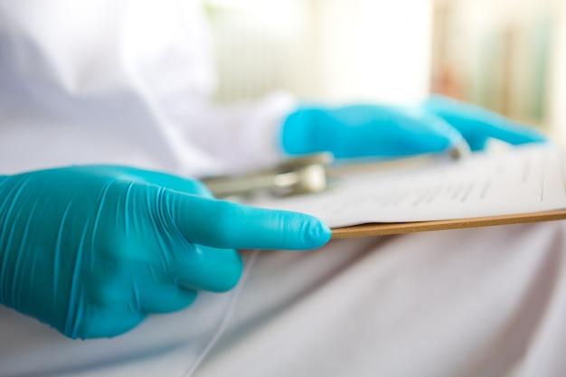 лечение тромбофлебита в Израиле
