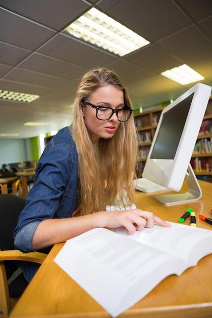 первое знакомство с компьютера в библиотеке