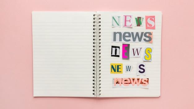 フェイクニュースのノート 無料写真