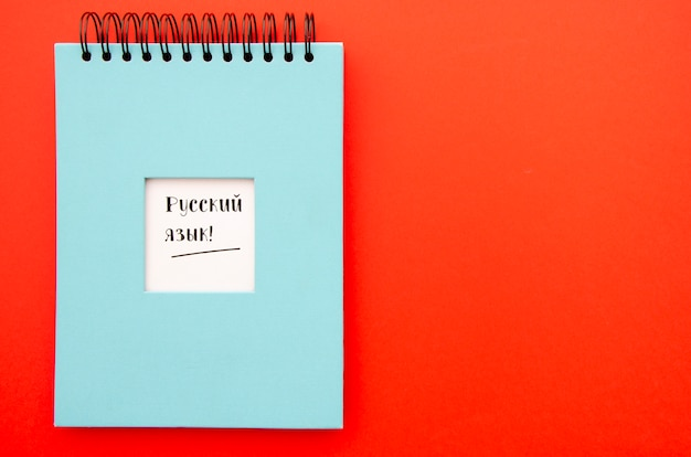 Notepad on red background with copy space Free Photo