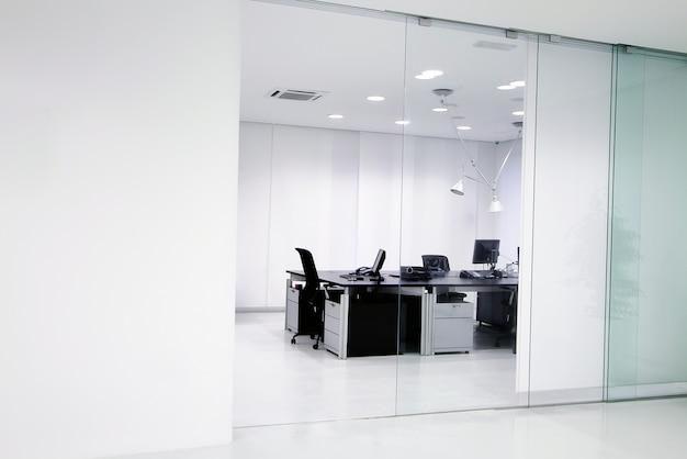 Office Premium Photo
