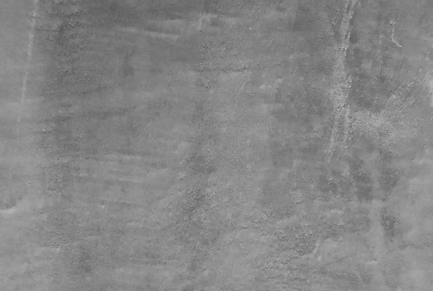 古い黒の背景。グランジテクスチャ。暗い壁紙。黒板黒板コンクリート。 無料写真