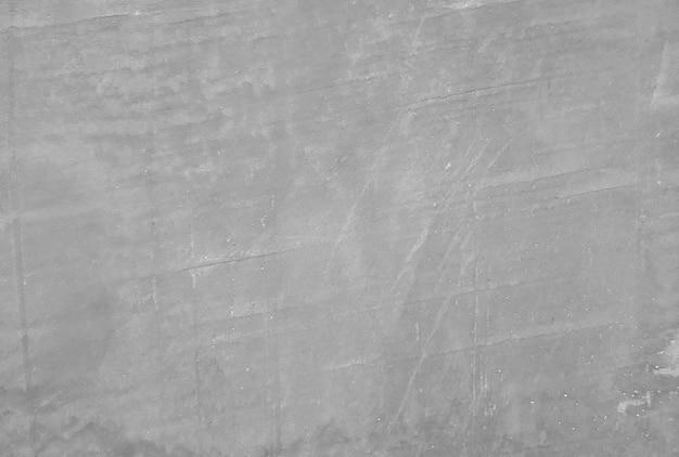 오래 된 검정색 배경입니다. Grunge 텍스처입니다. 어두운 벽지. 칠판 칠판 콘크리트. 무료 사진
