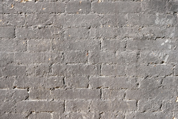 Old brick wall grunge background texture Free Photo