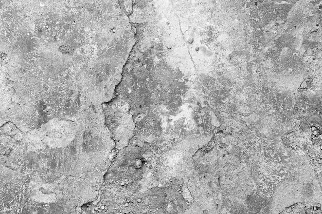 шероховатая текстура бетона