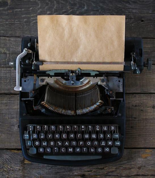 Old typewriter background Premium Photo