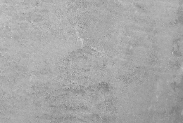 오래 된 벽 배경입니다. Grunge 텍스처입니다. 어두운 벽지. 칠판 칠판 콘크리트. 무료 사진