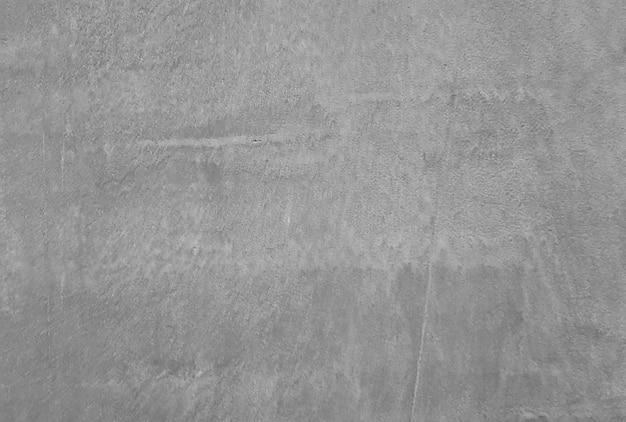 古い壁の背景。グランジテクスチャ。暗い壁紙。黒板黒板コンクリート。 無料写真