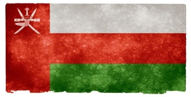 Оман гранж флаг Бесплатные Фотографии