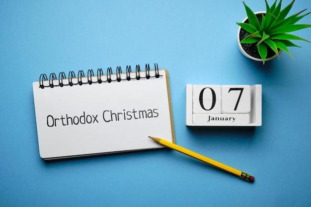 Orthodox christmas day of winter month calendar january. Premium Photo