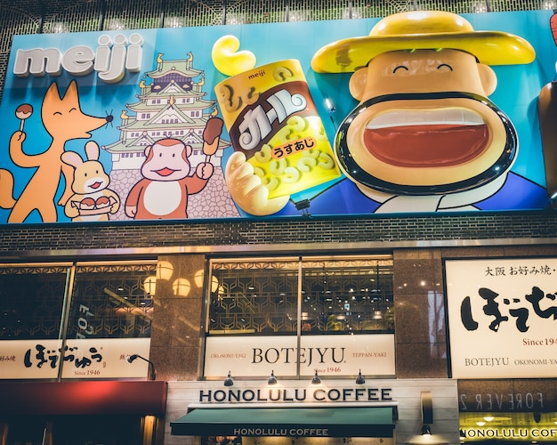 Osaka, japan - september, 1: honolulu coffee artisan kona roaste Free Photo