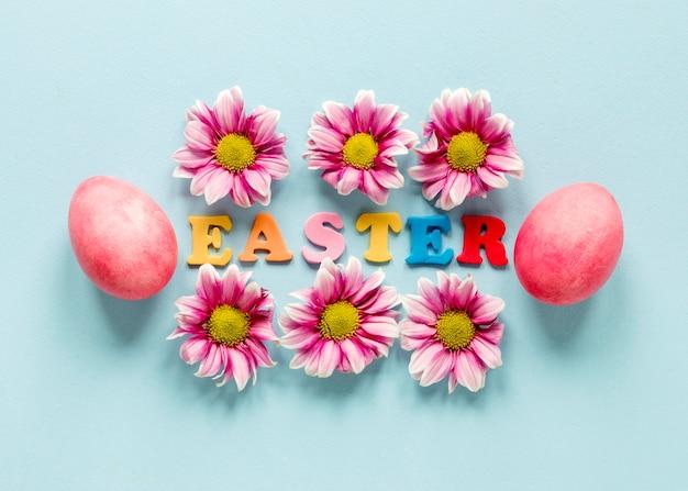 그린 된 부활절 달걀과 꽃 무료 사진