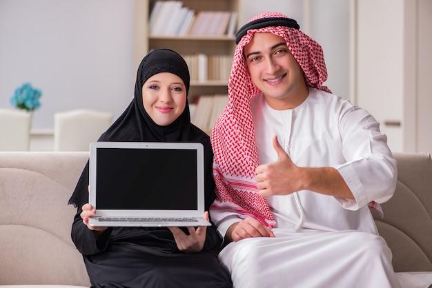 Pair of arab man and woman Premium Photo