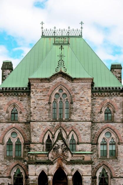 Parliament of canada in ottawa Premium Photo