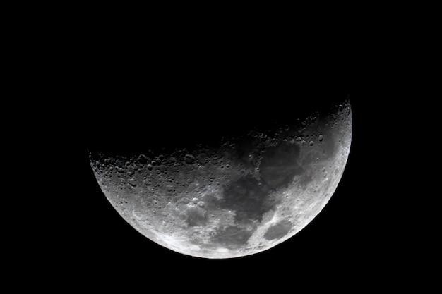 Photo of the moon Premium Photo