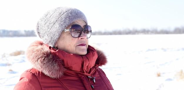 雪国 Premium写真