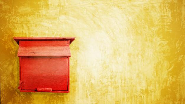 Postbox Premium Photo