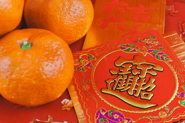 red and golden card with a tangerine to celebrate the