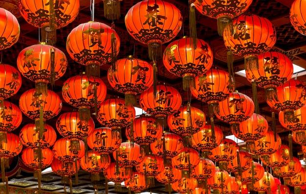 Красные фонари с празднованием формулировки в китайском новогоднем фестивале Premium Фотографии