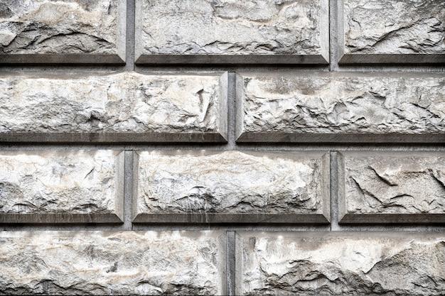 ロック暗いパターンスペース。灰色の石積み、石造りのテクスチャ。 Premium写真