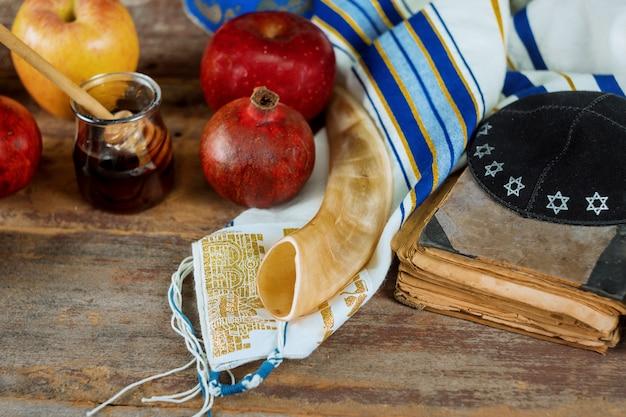 Rosh hashanah jewish new year holiday concept. selective soft focus Premium Photo