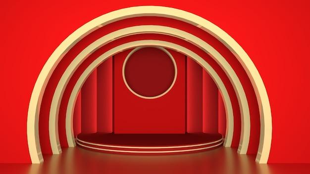 황금색 선으로 장식 된 둥근 받침대 프리미엄 사진