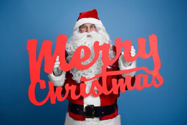 크리스마스 배너와 산타 클로스 무료 사진