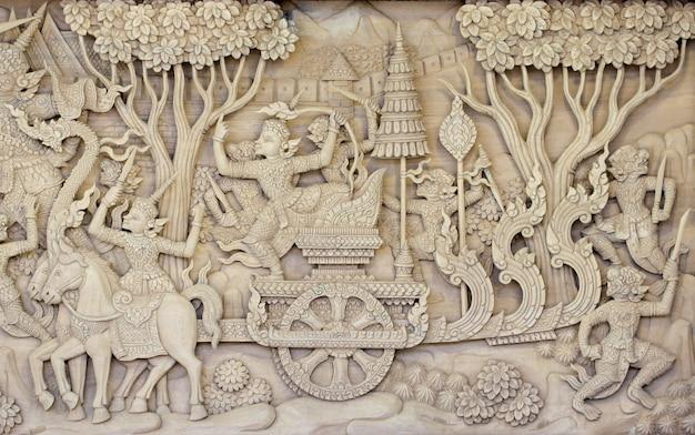조각 된 나무 Kanok 패턴 아름다운 프리미엄 사진