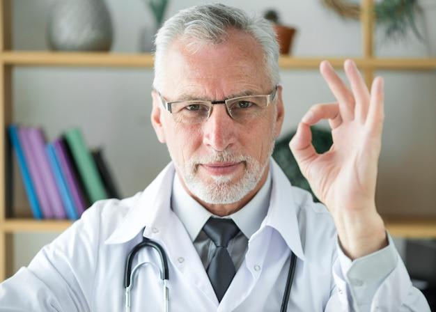 Обращение за рубеж гарантирует быструю диагностику и качественное оказание помощи