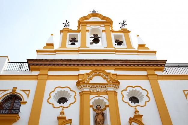 Seville capilla de los marineros chapel in triana Premium Photo