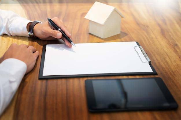 Подписание договора, согласованные условия и утвержденная заявка Premium Фотографии