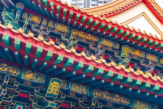 Sik sik yeun wong tai sin temple, hong kong Premium Photo