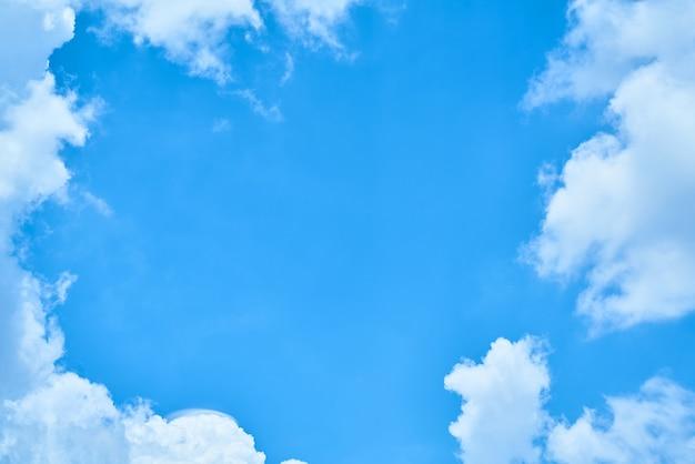 하늘 배경 무료 사진