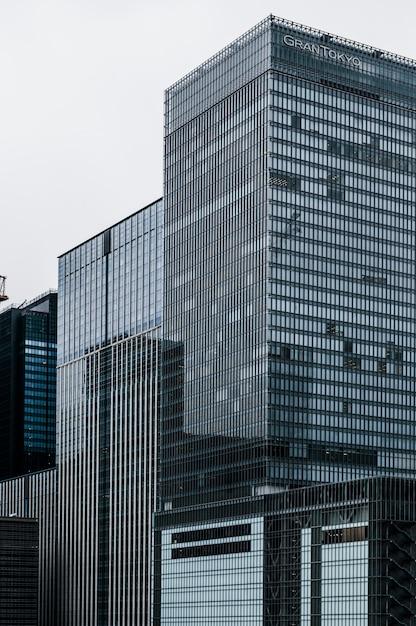 市内の超高層ビル 無料写真