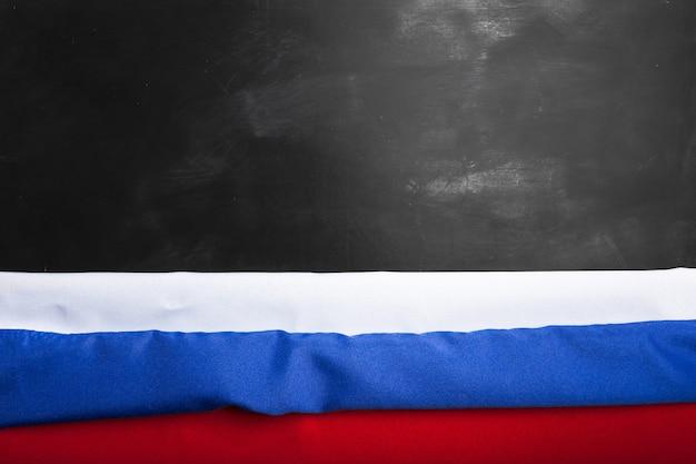 Soccer championship 2018 in russia Premium Photo