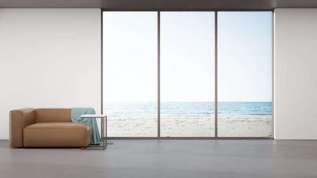 현대 집이나 고급 호텔의 넓은 거실의 콘크리트 바닥에 소파. 프리미엄 사진