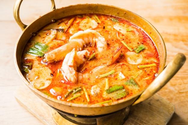 Spicy prawn soup Free Photo