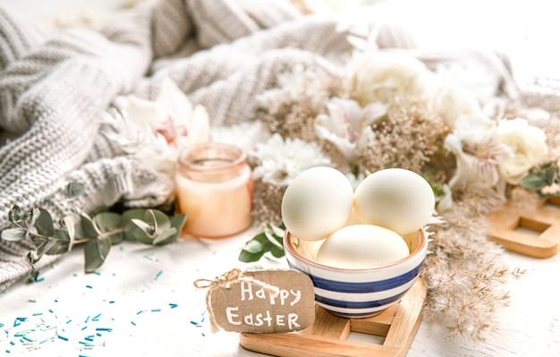 装飾の細部に対して美しい受け皿でイースターエッグと春の静物。イースター休暇のコンセプト。 無料写真