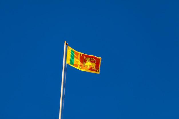 Sri lanka flag Premium Photo