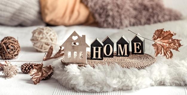 居心地の良い家の静物の家の装飾。 無料写真