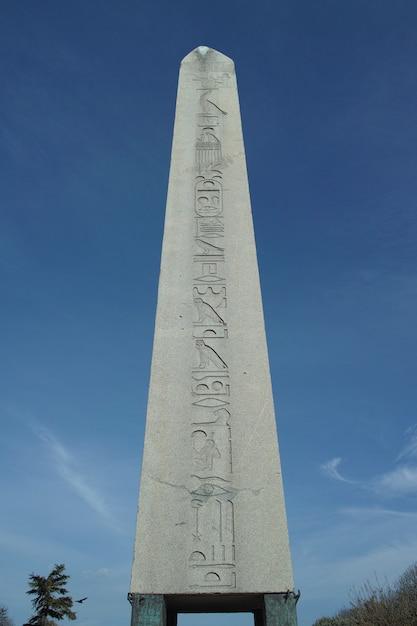 Stone monolith with sky background Free Photo