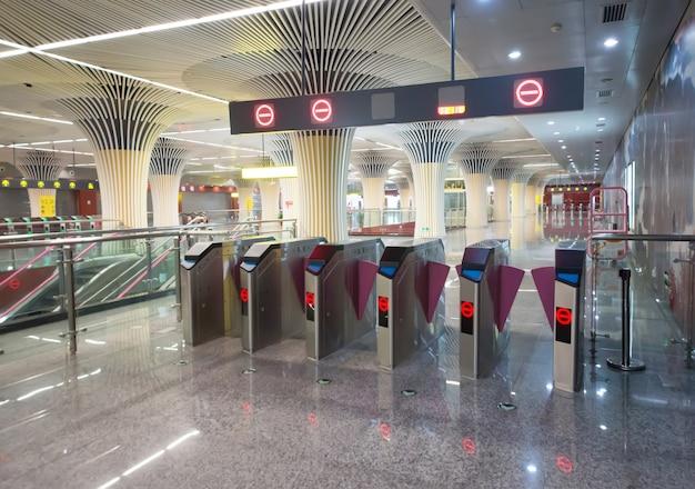 Subway station Free Photo